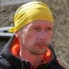 Sergey Nechaev