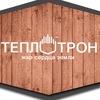 Котлы Теплотрон | Отопление | Новокузнецк