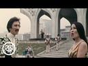ВИА Ялла. Песня Звезда Востока 1978