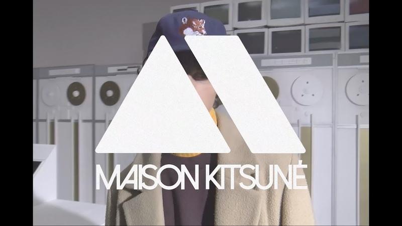 Dream Amplifier | Maison Kitsuné FW18 Men's Collection