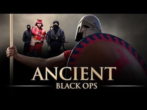 06 Спецназ древнего мира - Варяжская гвардия