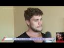 Entrevista Breno _ Hotel - BBB18