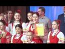 Награждение ГРАН-ПРИ на Гала-концерте (Антуфьева, Алейников, Алещенко)