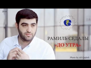 Ramil Sedali - DO UTRA _ Рамиль Седалы - КАЙФУЙ ДО(360P).mp4