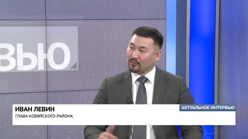 Иван Левин Отрадно что по реализации нацпроектов Якутия занимает лидирующую позицию