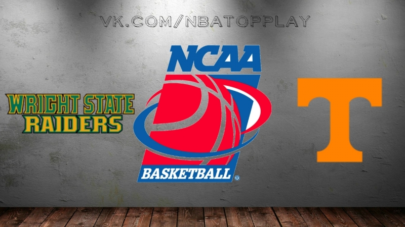 Wright State Raiders vs Tennessee Volunteers 15 03 2018 1st Round NCAAM March Madness 2018 Виасат Viasat Sport HD RU