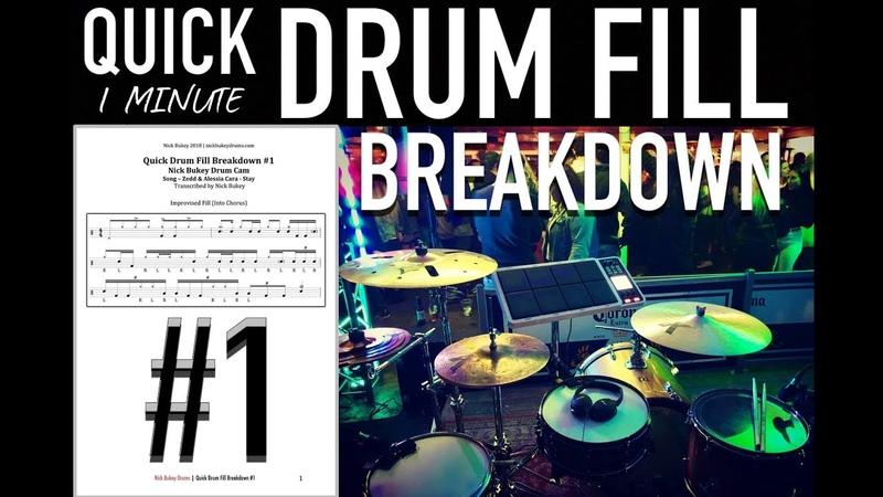 Quick Drum Fill Breakdown 1 - Nick Bukey Drum Cam