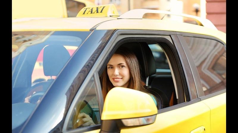 Работа в такси - Забытые вещи пассажирами.