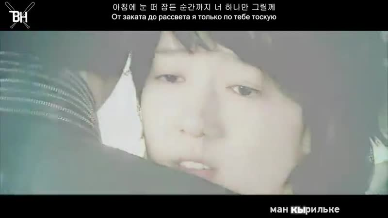 Lee Hong Ki feat. Jung Yong Hwa - Promise (OST A.N.Jell You39re beautiful) (рус.саб)