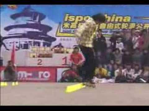 Beijing Slalom Open - Style Slalom - 1st Kim Sung Jin