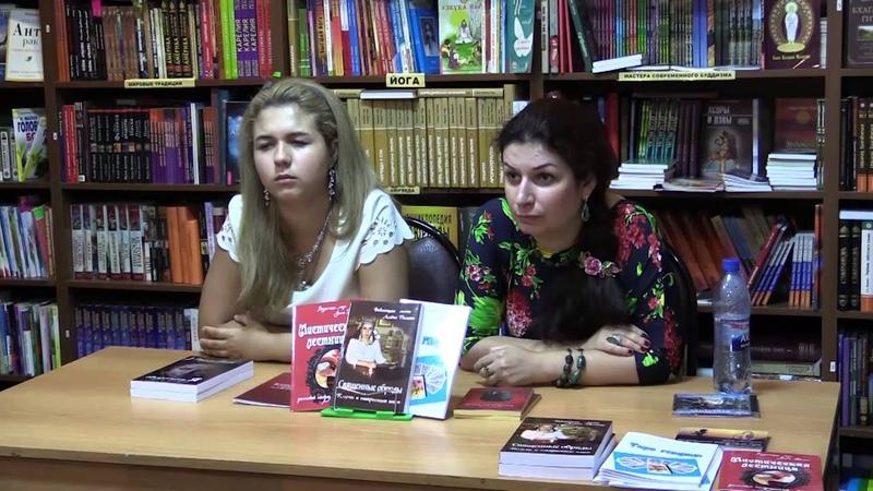 презентация книг Амрита Русь