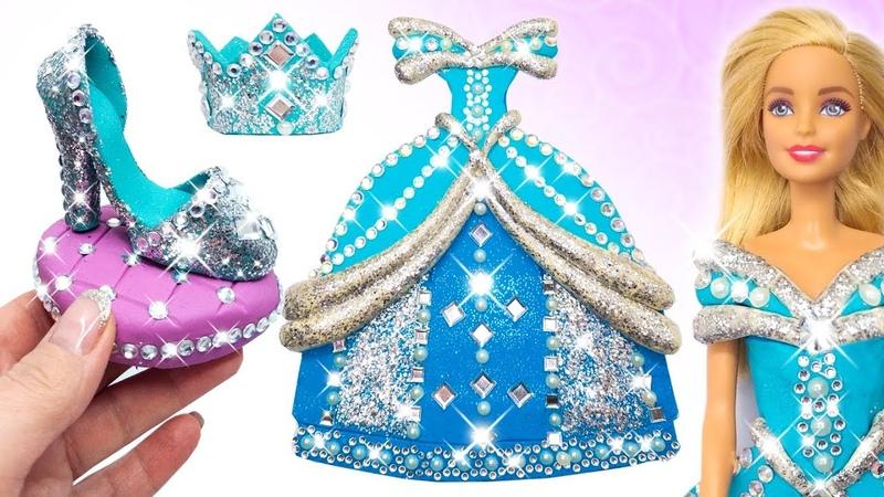 Play Doh Frozen Making Sparkle Shoes High Heels, Dress, Crown for Disney Princess Frozen Elsa 👸