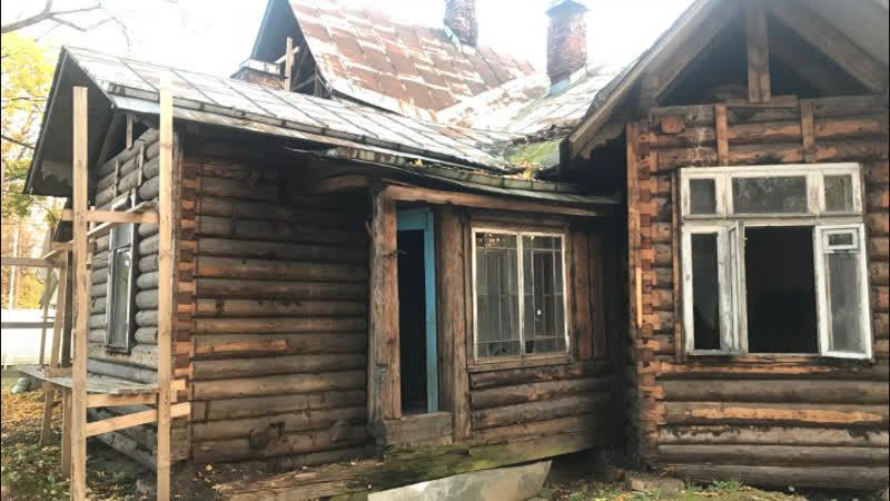 КГИОП определился с судьбой деревянной дачи конца XIX века в Парголово