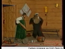 Бабка бьет мужичка