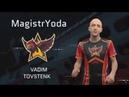 КАК Magister Yoda ИГРАЕТ | WARFACE