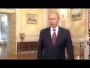 Vladimir Putin - I Am Gay (Remix)