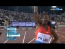 2018.05.04_Doha_100m_Marie-Josée TA LOU_10.85c ( 1.5)