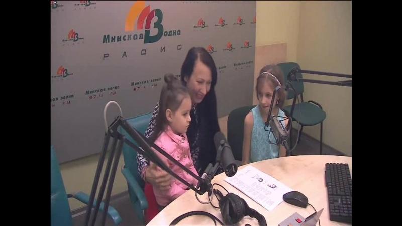 VershinA в гостях у радио Минская волна