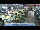 Xưởng may quần áo trẻ em xuất khẩu giá rẻ tại TPHCM