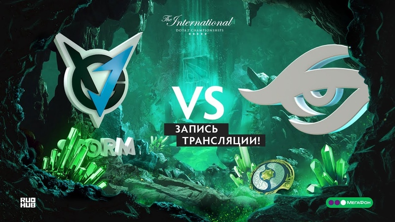 VGJ.S vs Secret, The International 2018, Playoff, game 1