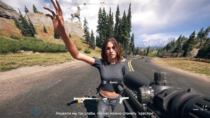 Far Cry 5 2018 10 06 23 20 39 03