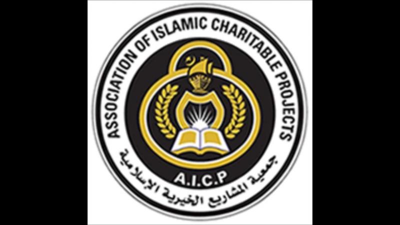 Aicp Madih Marouf QaranouH- WayHa Qawm.mp4