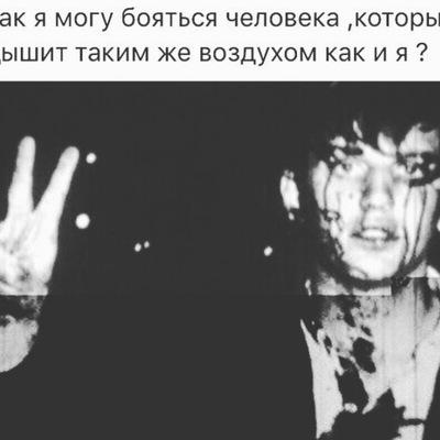 Равик Аминов