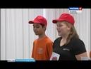 ГТРК СЛАВИЯ Конкурс агит бригад за здоровый образ жизни 18 10 18