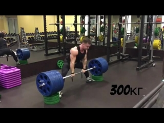 Игорь Кузнецов - тяга с плинтов 320 кг
