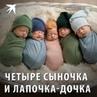 """Светская Хроника КП on Instagram: """"Воспитывают 5 👼🏼без няни! kpru Видео @onlinekpru"""""""