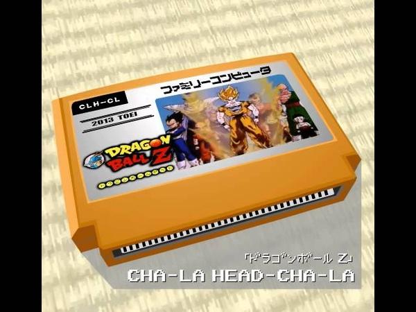CHA LA HEAD CHA LA/ドラゴンボールZ 8bit