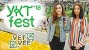 YKT FEST — 2018