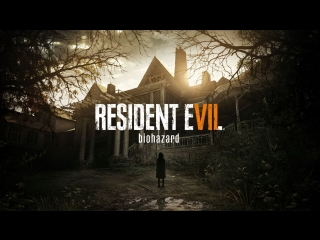 Intro Resident Evil 7