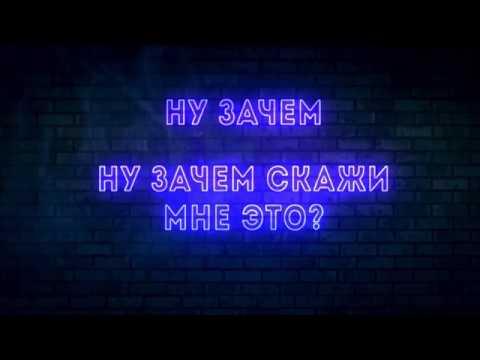 Ольга Бузова - Губы ( Lyric - video, альбом Принимай меня )