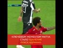 Спартак-Паок 0:0.