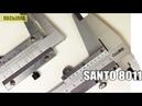 Штангенциркуль SANTO 8011 300MM