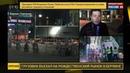 Новости на Россия 24 Теракт в Берлине угнанным грузовиком управлял афганец или пакистанец