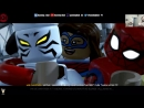 LEGO Marvel Super Heroes 2 with my son 42