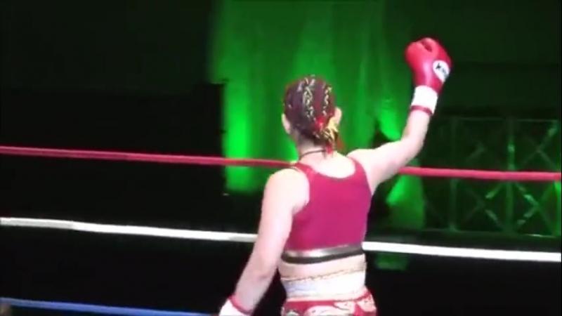 Japan Female Boxing