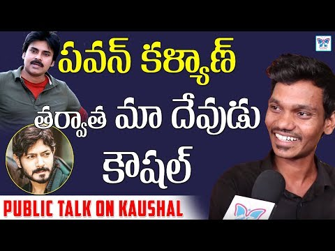 Pawan Kalyan Fans Support To Kaushal | Public Talk On Telugu Bigg Boss 2 | Nani BiggBoss Updates