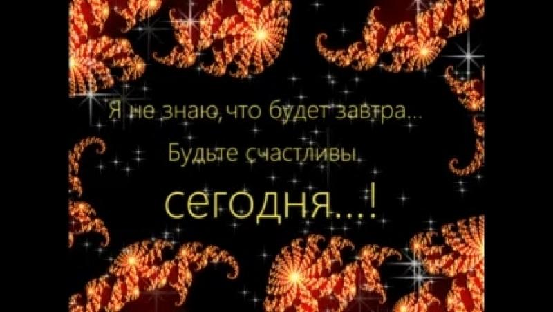 2_5454420870338445359.mp4