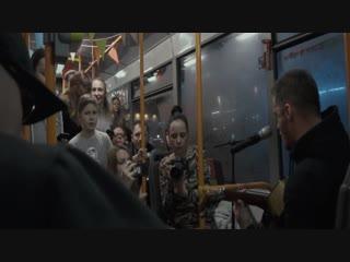 Музычны трамвайчык з гуртом :B:N: