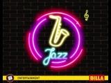 День джаза