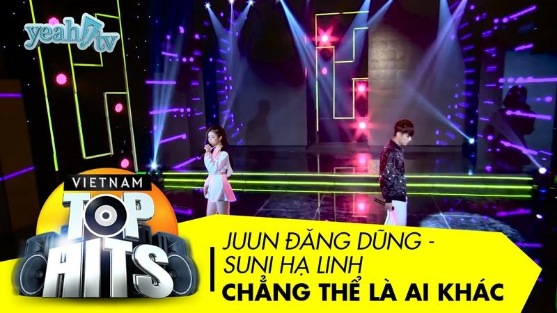 Chẳng Thể Là Ai Khác Juun Đăng Dũng Suni Hạ Linh Vietnam Top Hits