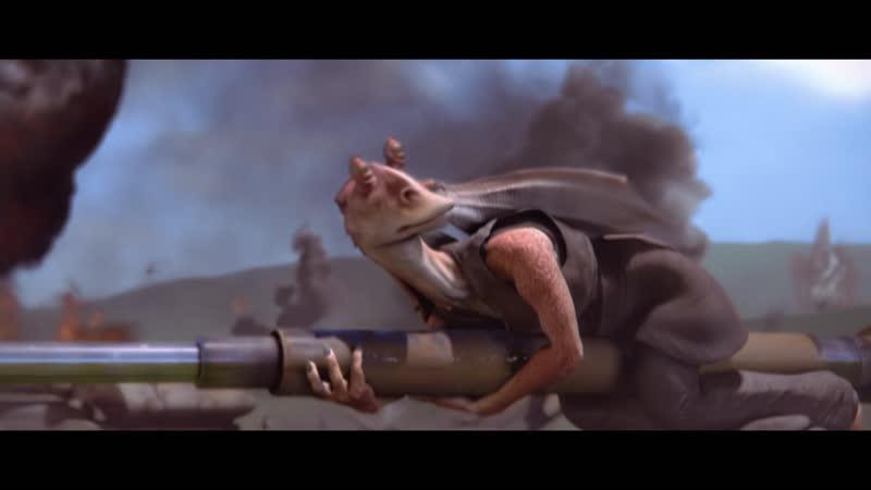 Гунганы против дроидов. Звездные войны.