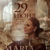 29 июня    Концерт в Анненкирхе   Maria Majazz