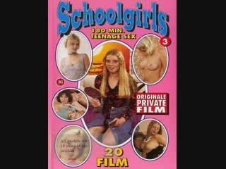 Датские школьницы 3 / danish schoolgirls 3