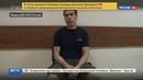 Новости на Россия 24 • Допрос украинских диверсантов в Крыму. Видео