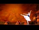 Жизель Кремлевский балет Жизель Екатерина Первушина