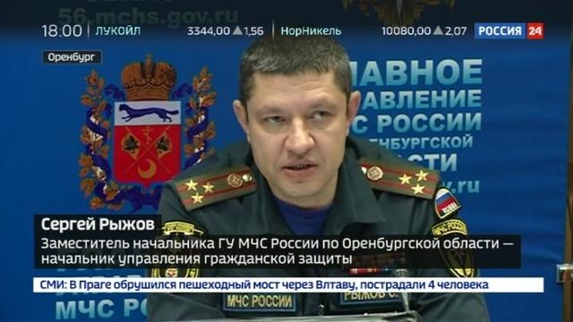 Новости на Россия 24 • Пожар в оренбургском ТЦ: открытый огонь ликвидирован